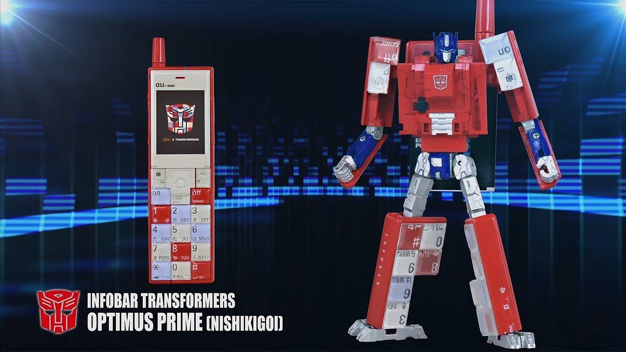 INFOBAR Transformers Phone